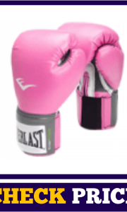 Best Boxing Gloves for Women [2021] - Reviews and Buying Guide